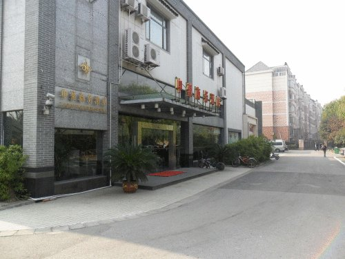 Zhonghao Grand Business Hotel