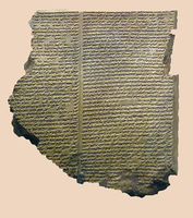 Gilgamesh_epic_flood_tablet_gv